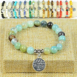 Tree of Life Life Beads Bracelet 8mm Stone Jasper on elastic thread 77883